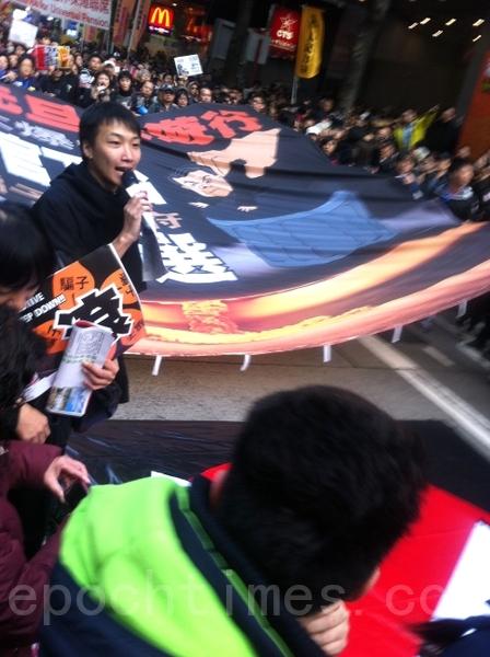 Протесты в Гонконге. Январь 2013 года. Фото: The Epoch Times