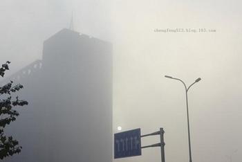 В Китае продолжает ухудшаться экология. Фото с epochtimes.com