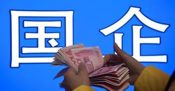 Государственные предприятия Китая не скупятся на банкеты, даже если работают в убыток. Фото с epochtimes.com