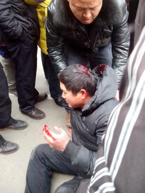 Народный протест в провинции Хэбэй (КНР). Январь 2013 года. Фото с epochtimes.com