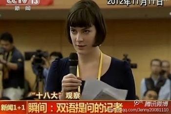 Андреа Юй задаёт вопрос китайским чиновникам во время пресс-конференции в Пекине. Фото с epochtimes.com