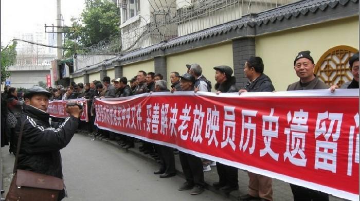 Киномеханики-пенсионеры перед зданием администрации требуют решить вопрос с их отсутствующей пенсией. Фото с 163.com