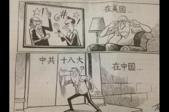 На верхней части карикатуры изображена ситуация в США, а на нижней в Китае. Рисунок с epochtimes.com