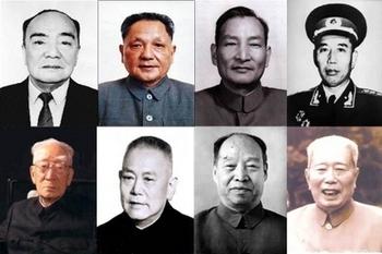 Потомки восьми бывших боссов компартии контролируют Китай. Фото: epochtimes.com
