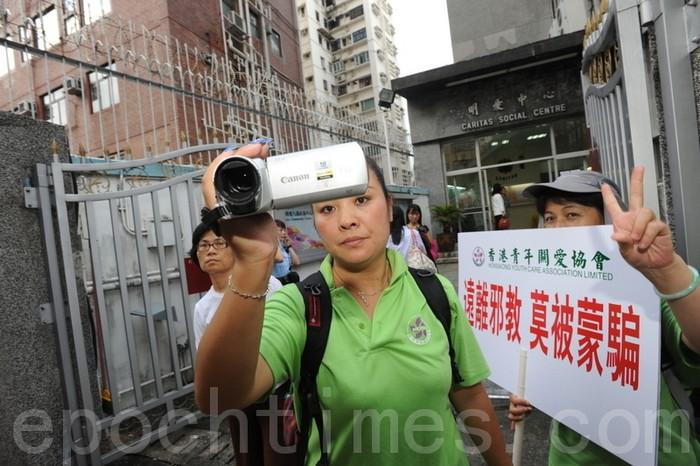 Активисты подконтрольной компартии гонконгской ассоциации у входа в здание, где проходит конкурс китайского танца. Гонконг. 18 августа 2012 год. Фото: The Epoch Times