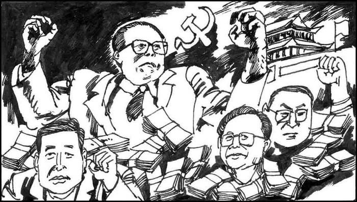 Карикатура на китайских партийных чиновников, которые обирают народ ради своих личных выгод. Рисунок: The Epoch Times