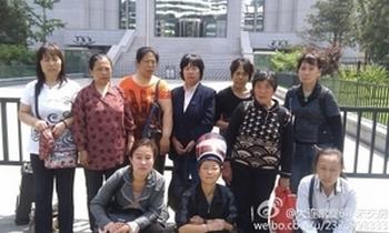 Бывшие узницы лагеря Масаньцзя, жертвы пыток, написали открытое письмо генсеку КНР Си Цзиньпину. Фото с epochtimes.com