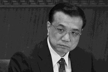 Премьер-министр Китая Ли Кэцян рассказал, что местные власти плохо выполняют решения центрального правительства. Фото: Feng Li/Getty Images