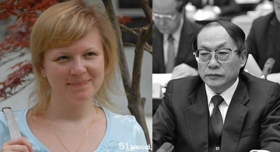 Одна из трёх российских любовниц бывшего министра железных дорог КНР Лю Чжицзюня. Фото с epochtimes.com
