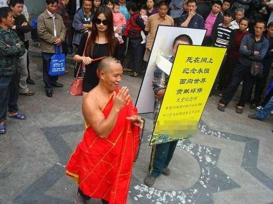 Сексапильная девушка с мужчиной в монашеской одежде проводят церемонию чтения заупокойных молитв. Город Шэньчжэнь. Ноябрь 2012 года. Фото с epochtimes.com
