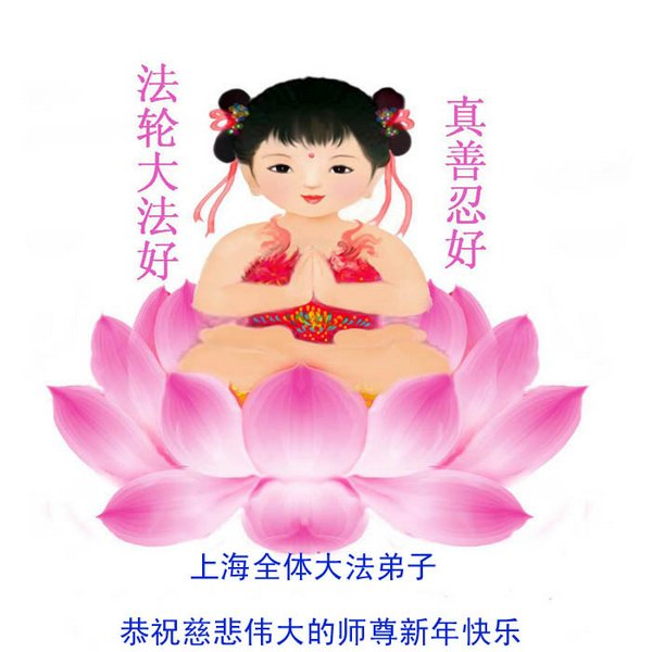 Поздравление с днем рождения от китайца с переводчиком
