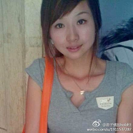 22-летняя Юань, смерть, которой вызвала массовые протесты в Пекине. Фото с molihua.org
