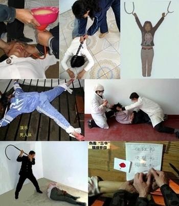 Некоторые виды пыток, применяемые к заключённым в китайских исправительных лагерях. Фото с epochtimes.com