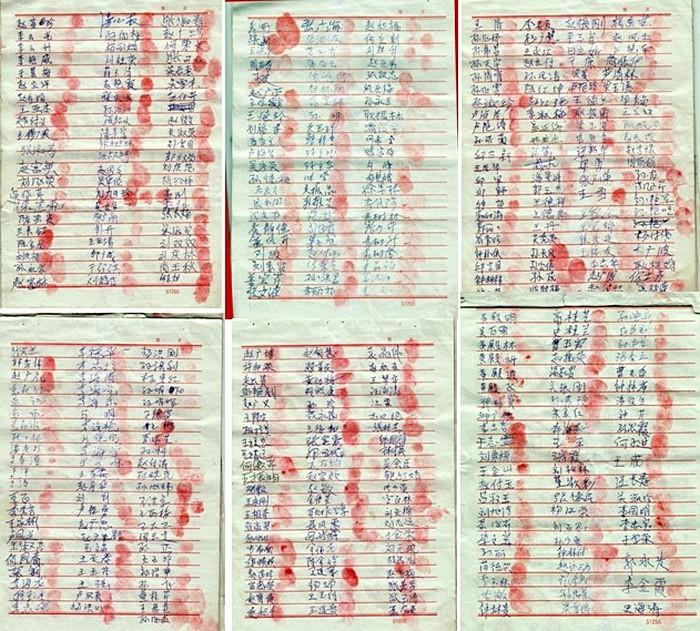 Часть подписей, которые собрали крестьяне в защиту последователя Фалуньгун Чжао Цзивэя