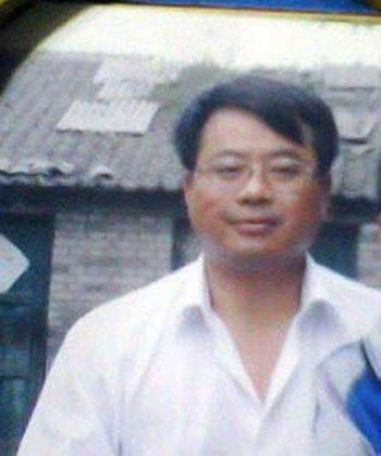 Лу Хайсин