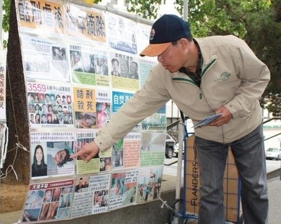 Последователь Фалуньгун со стендом на улице рассказывает людям о пытках его единомышленников в Китае. Сан-Франциско, США. Фото: RFA