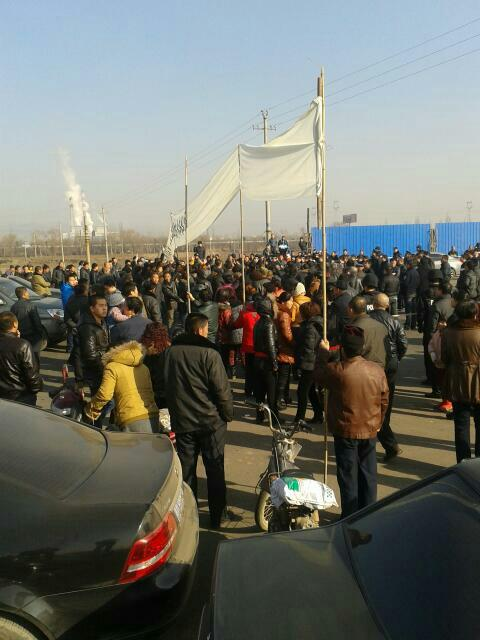 Протест против насильственного выселения. Провинция Шаньси. Февраль 2013 года. Фото с molihua.org