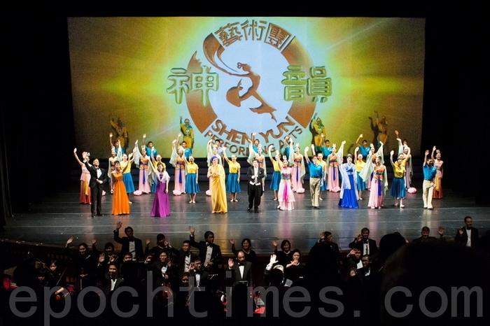 Выступление труппы Shen Yun в Тайване. 20 февраля 2013 год. Фото: The Epoch Times