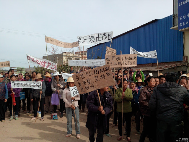 Народный протест против отъёма властями земли. Провинция Юньнань. Февраль 2013 года. Фото с molihua.org