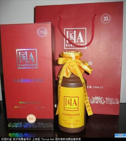 Надпись на упаковке: «Специально для учреждений центрального правительства». Фото с epochtimes.com