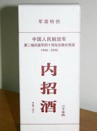 Надпись на упаковке: «Спецпоставка для армии». Фото с epochtimes.com