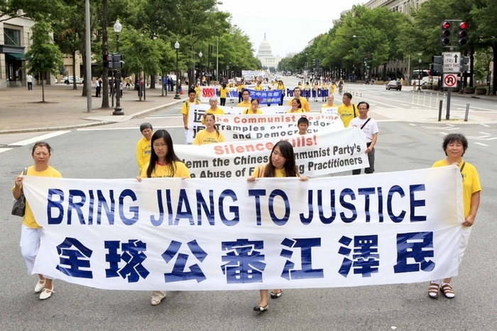 Надпись на плакате: «Отдать Цзяна под суд». Фото: The Epoch Times