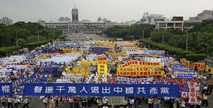 Надпись на плакате: «Поддерживаем десятки миллионов человек, вышедших из коммунистической партии Китая». Фото с epochtimes.com
