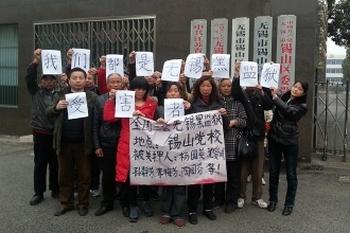 Китайские петиционеры освободили из незаконного заключения свою единомышленницу. Город Уси. Март 2013 года. Фото с epochtimes.com