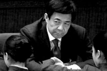 Китайцы требуют опубликовать список любовниц Бо Силая. Фото с epochtimes.com