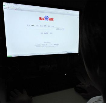 Китайский крупнейший поисковик в Интернете Baidu.com подвергает цензуре ряд политически  чувствительных фраз, включая «выход из китайской компартии». Фото: Ху Чжихуань/Великая Эпоха