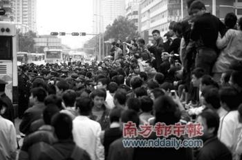 В южном китайском городе Шэньчжэнь прошел массовый протест, десятки человек  арестованы   (Фото: nanfangdaily.com.cn)