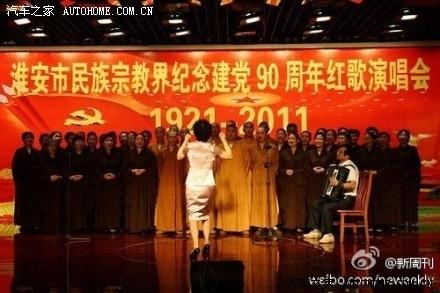 Верующие различных религий хором поют песни во славу коммунистической партии. Китай. Июнь 2011 год. Фото с epochtimes.com