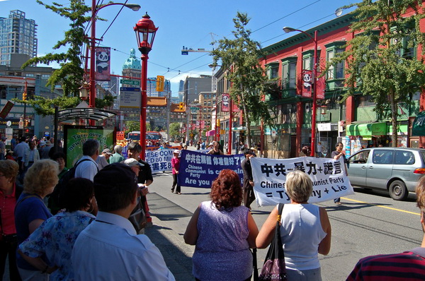 Митинг и парад в поддержку движения по выходу из рядов компартии Китая. Фото с сайта ru-enlightenment.org