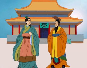 Гуань Чжун, премьер-министр государства Ци. Иллюстрация: Чжичин Чэн/Великая Эпоха (The Epoch Times)
