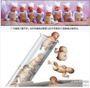 В Китае родилось 8  малышей от трех  суррогатных матерей. Фото: epochtimes.com