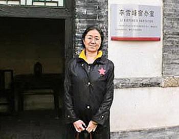 Ли Даньюй, первая жена Бо, возле офиса её отца Ли Сюэфэна, которому она жаловалась на измену её бывшего мужа. Фото из Интернета