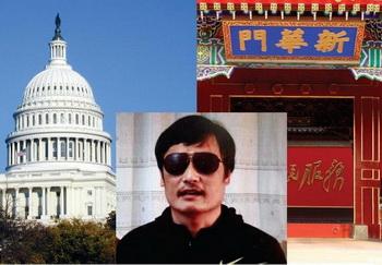 Судьба слепого адвоката Чэнь Гуанчэна решается на высшем уровне между Белым домом и правительством КНР. Фото: The Epoch Times