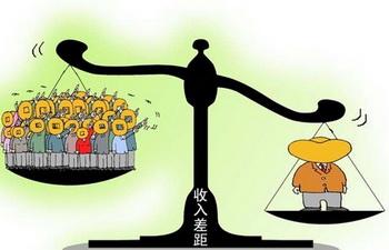 Карикатура на разницу доходов в Китае. В континентальном Китае, несмотря на бедность большей части населения и большое налоговое бремя, быстрыми темпами растёт число долларовых миллионеров. В такой среде богатеть могут только люди, связанные с властью. То есть миллионеров в Китае порождает коррупция, а не способность ведения бизнеса в условиях нормальной рыночной экономики. Фото: The Epoch Times
