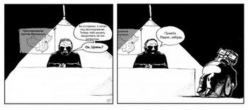 Каждый должен сделать исторический выбор. Чжоу Юнкан размышляет о своём падении и о неизбежной расплате за преследование Фалуньгун. Теперь, когда он под следствием, он вспоминает своего босса и главного преследователя — Цзян Цзэминя. Их план зашёл в тупик... Фото: Джефф Ненарелла/Великая Эпоха (The Epoch Times)