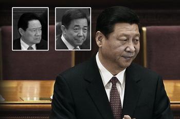 В китайской поисковой системе «Байду» появилось фото «Сговор Чжой Юнкана (слева) и Бо Силая (посередине) против Си Цзинпиня (справа)». Фото: The Epoch Times