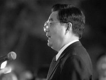 Председатель КНР Ху Цзиньтао. Ху Цзиньтао победил фракцию Цзян Цзэминя, повесив на неё обвинение в «других нарушениях дисциплины», висящее над головами членов фракции, как дамоклов меч. Фото: Prakash Singh/AFP/Getty Images
