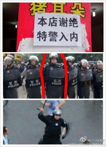 Жители Шифана сфотографировали полицейского, а пользователи сети широко распространили его фото в Интернете, высмеивая силы безопасности компартии. Уведомление на верхнем фото гласит: «Народная полиция не приветствуется в этом магазине». Фото: Weibo.com