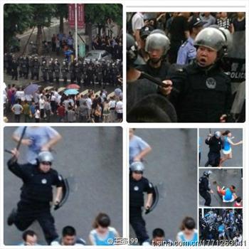 Жители Шифана сфотографировали полицейского, а пользователи сети широко распространили его фото в Интернете, высмеивая силы безопасности компартии. Фото: Weibo.com