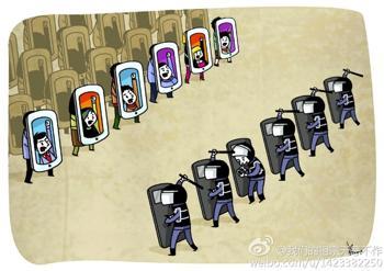 Эта карикатура, высмеивающая силы безопасности компартии, широко распространена онлайн. Фото: Weibo.com