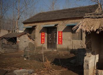 Пастор христианской церкви приговорен к принудительным работам в Китае. Фото: bigpicture.ru