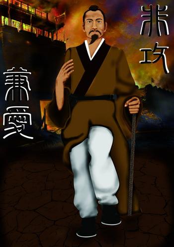 Моцзы, великий китайский мыслитель во имя мира и любви. Иллюстрация: Зона Йэ/Великая Эпоха (The Epoch Times)
