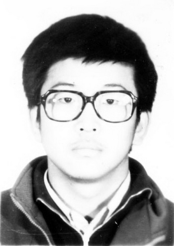 Студенческая фотография Чжана Ляньцзюня. Фото с minghui.org