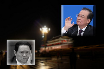 Член Постоянного комитета Политбюро ЦК КПК Чжоу Юнкан (слева) и премьер-министр Госсовета КНР Вэнь Цзябао (справа). Фото: The Epoch Times