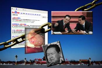 Премьер-министр Госсовета КНР Вэнь Цзябао (слева) и действующий генеральный секретарь ЦК КПК Ху Цзиньтао (справа). Ниже член Постоянного комитета Политбюро ЦК КПК Чжоу Юнкан. Фото: The Epoch Times