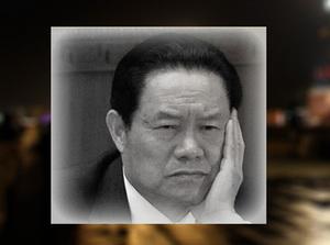 Чжоу Чжоу Юнкан - начальник службу безопасности и судебных систем Китая.Фото: Великая Эпоха (The Epoch Times)